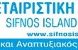 Συνεταιριστική Εταιρεία_Logo_F